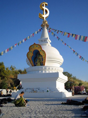 The Great Colorado Stupa