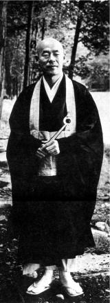 Shimano 1976