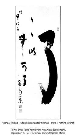Shimano Inka